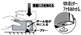 BCI325/BCI-326取扱説明3