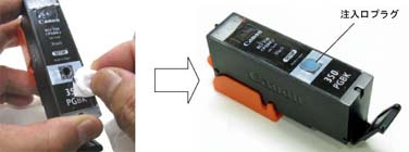 BCI-350/BCI-351取扱説明5